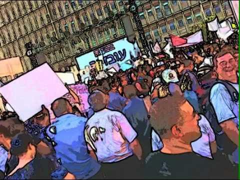 ART Activiam trade union demonstration TLV