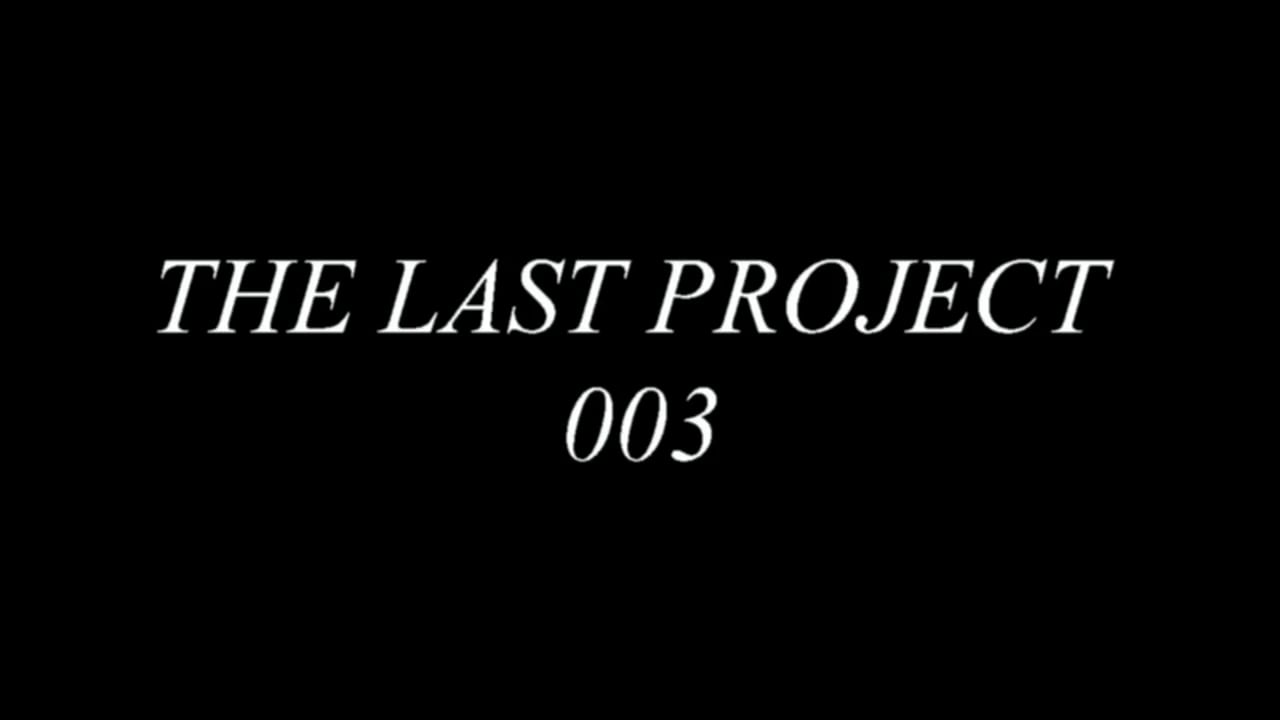 THE LAST PROJECT 003 © NOK&T/ART 2015