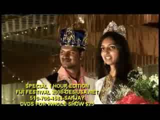fiji festival 2008