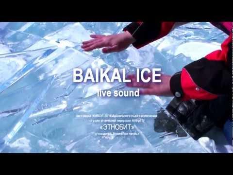 Percussão no gelo