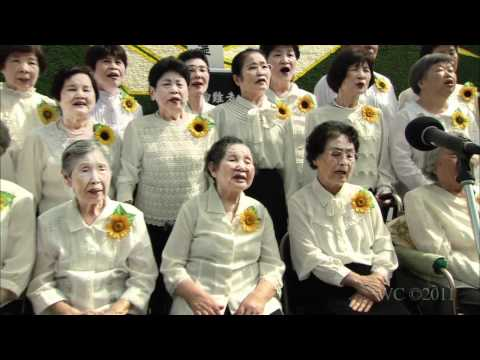 Hibakusha choir - Nagasaki Peace Memorial Ceremony 2008 Japan