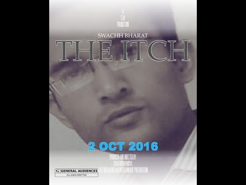 Swachh Bharat Short Film The Itch