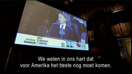 TerZake Election 2012