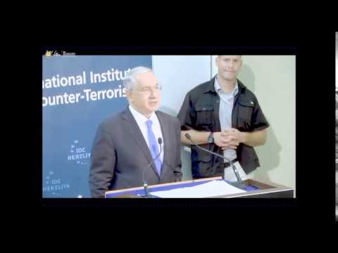 Netanyahu Addresses Threat of ISIS and Radical Islam at IDC Conference