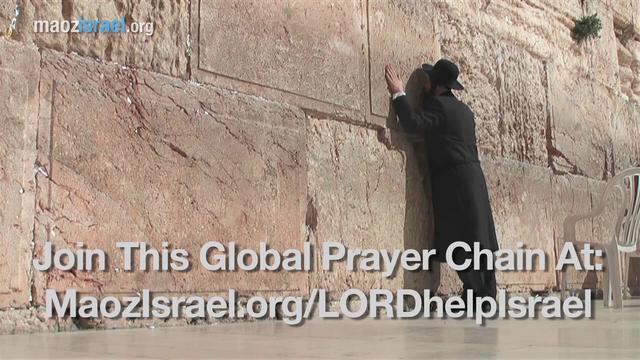 """VIDEO - 'LORD help Israel"""""""