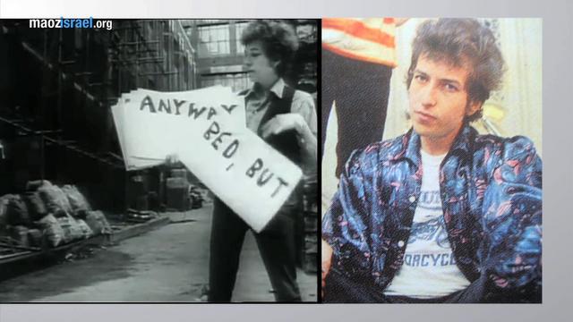 Bob Dylan - Messianic Jew