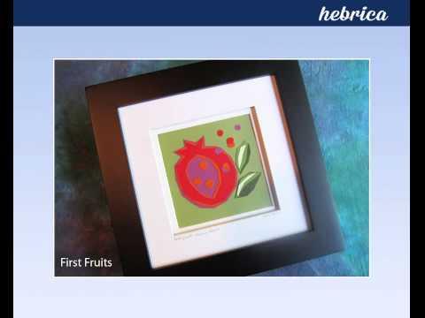 Hebrica Jewish Paper Cut Art Sampler