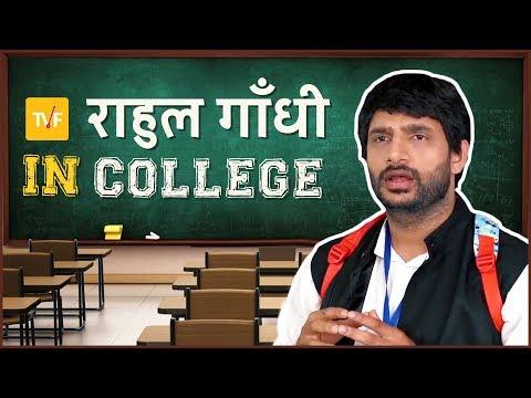 Celebrities in College: Rahul Gandhi | TVF