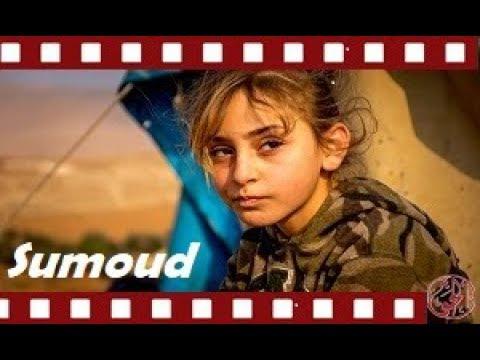 Sumoud