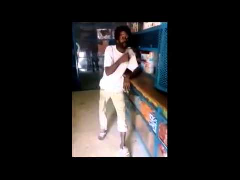 Gully Bop When He Was COUNRTY MAN