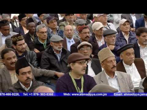 Mutabaruka Talks to Thousands of Muslims at AHMADIYYA Jalsa Salana