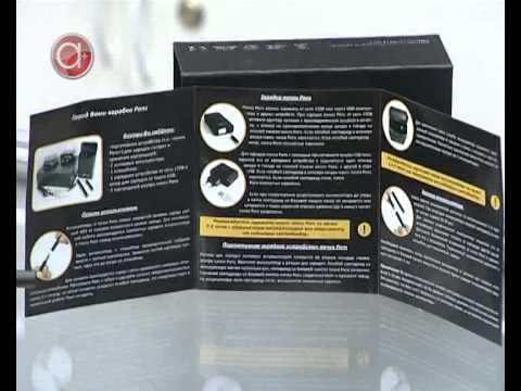 Электронные сигареты Pons