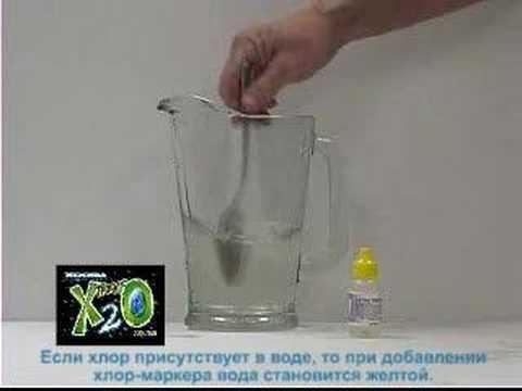 Хлор тест Xtreme X2O