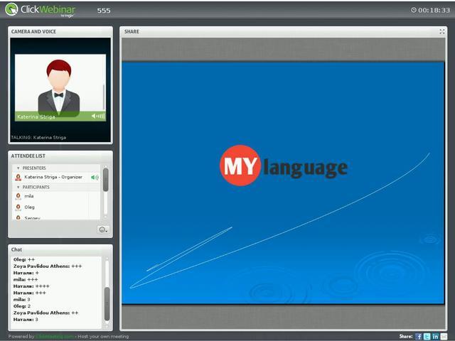 Коммуникативное обучение иностранному языку с MYLanguage