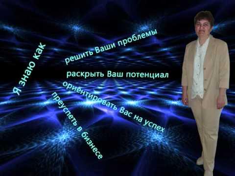 Видео-визитка. Елена Ли