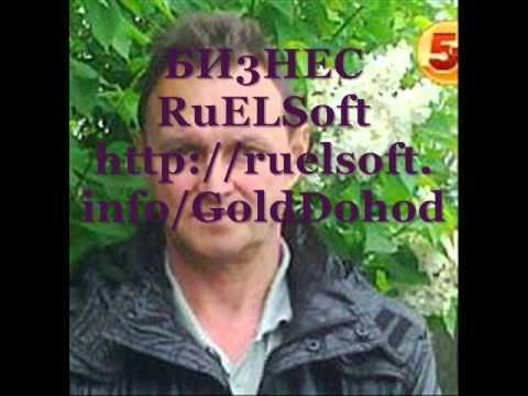 9 ШКОЛА RuELSoft 9 СЕССИЯ.wmv