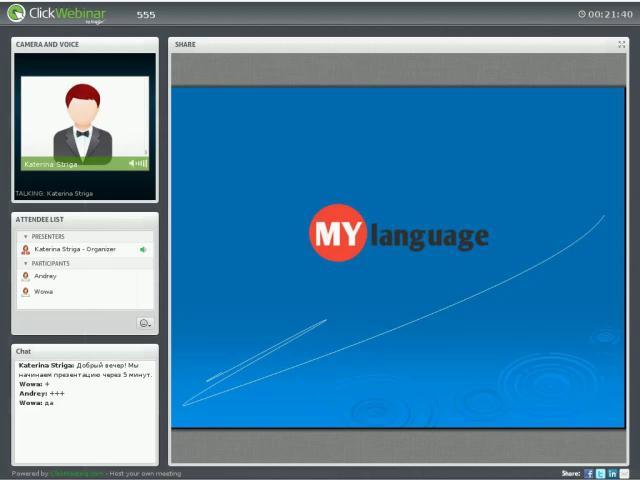 MYLanguage, презентация проекта иностранных языков