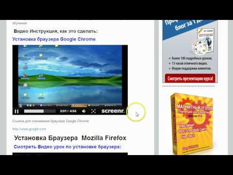 Webacademya - Programa_obuchenija