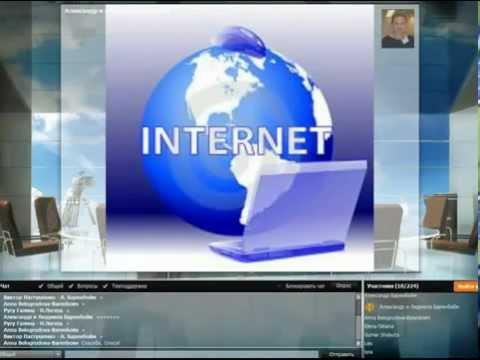 Empower Network в Рунете - Вебинар 13 июня 2012 года