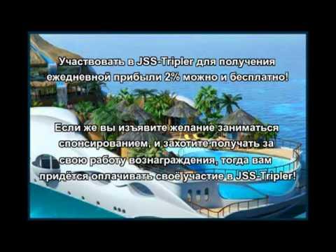 JustBeenPaid Пезентация - ProfitClicking