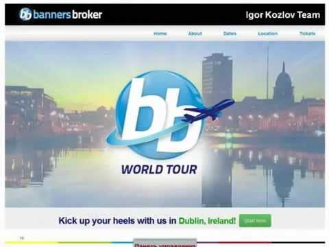 BannersBroker  News 13.12.12 Создайте себе постоянный доход
