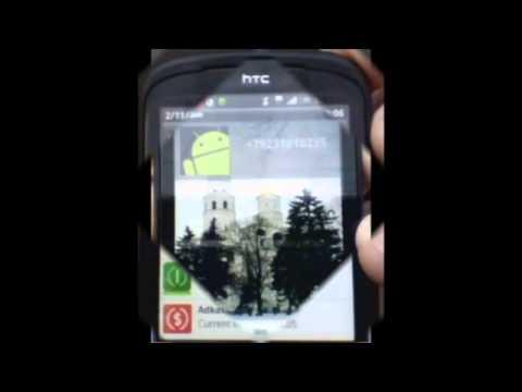 Как установить  приложение ADKASH World GMN на смартфон