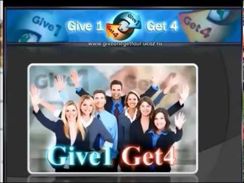 Подробная презентация Give1Get4