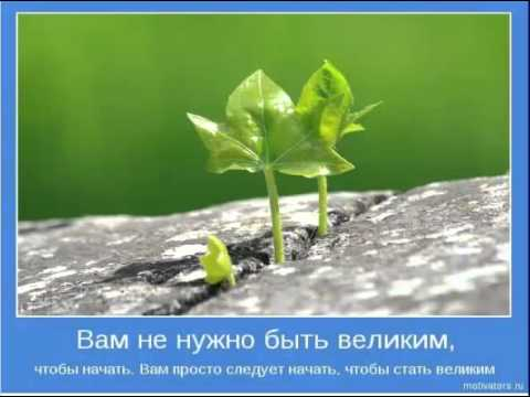 WOR(L)D GMN - Школа Лара Андреева 29 10 12