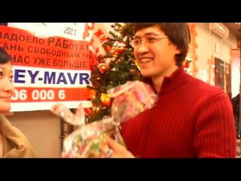 Новогодний ролик МММ 2012 !!!