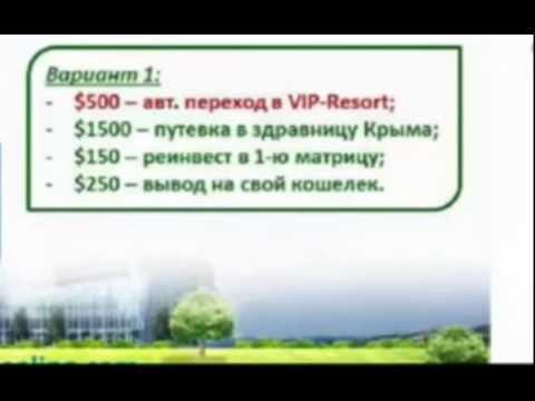 Новости о новом проекте VIP Healing, и Маркетинг план.