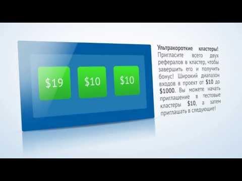 Презентация маркетинга компании Unlocked Rewards Limited!