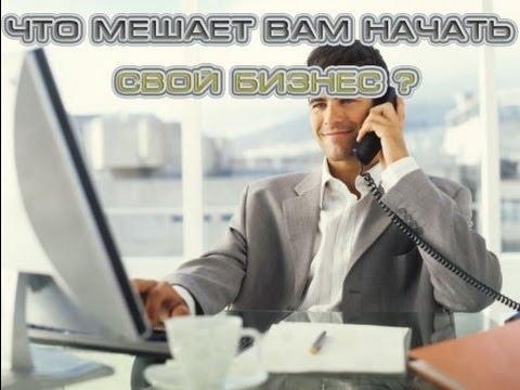 TelexFree, ТелексФри - коротко о главном! Как зарабатывать, без приглашений!