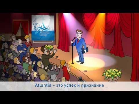 Промо ролик компании Atlantis Group