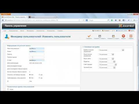 Модуль партнерской программы для Joomla 2.5