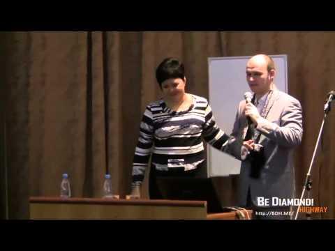 Wor(l)d GMN - КИЕВ, презентация январь 2013г.