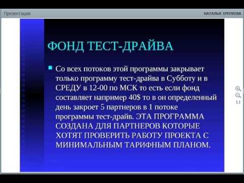 01.11.13. Свободный Денежный поток. Маркетинг.