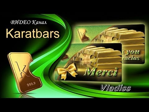 KARATBARS  - Регистрация
