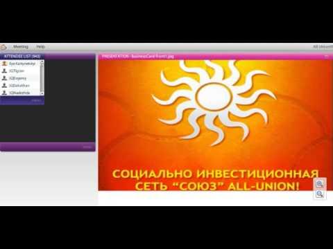 Презентация Ильи о Global Union от 21 11 2013г