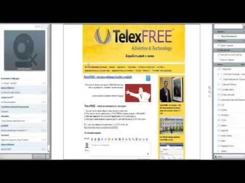 TelexFree- О МАРКЕТИНГЕ И НЕМНОГО РАЗМЫШЛЕНИЙ