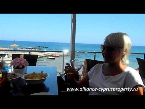 Как я купила квартиру на Северном Кипре / Alliance