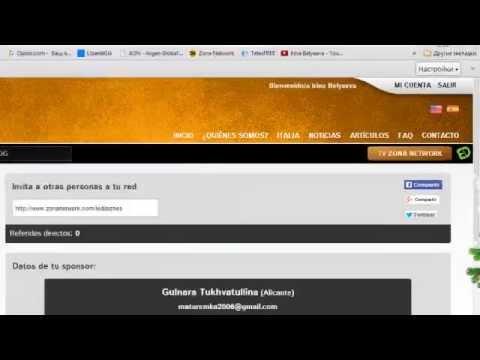 Регистрация в ZONA NETWORK