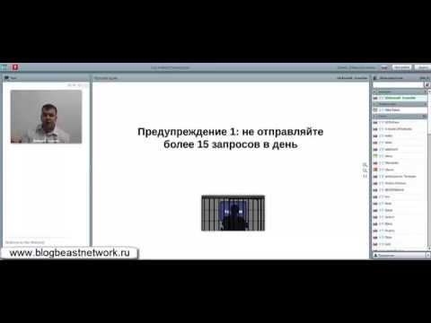 Фейсбук-JustInForce-GVO/PureLeverage+четкие пошаговые инструкции