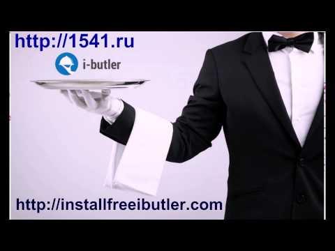 Пассивный доход в I-Butler Будущее  в IT ПРОЕКТЕ ВЕКА.