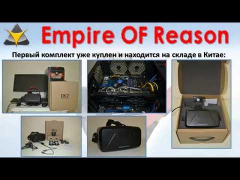 vol 001 Виртуальная реальность Окулус Oculus Империя Разума Северный Кипр