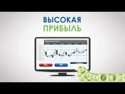 ru forex mmcis com Index TOP 20   инвестирование в индекс управляющих  1