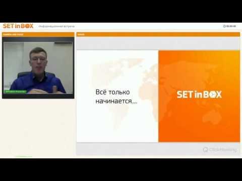 SETinBOX Новости 1 05 2014