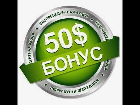 BUSINESS HOME-ДОМАШНИЙ ЗАРАБОТОК.