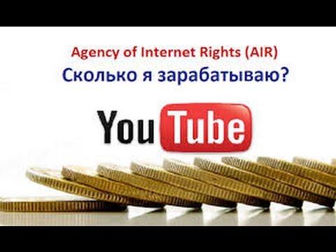Медиасети AIR или VSP .Какая из партнерских программ youtube лучше - ?