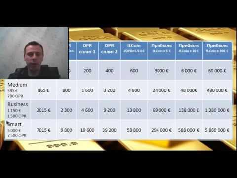 ILGAMOS ILCoin математика  Сколько можно заработать в Ильгамос без приглашений  Криптовалюта Илькоин