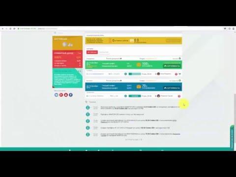 Обзор нового проекта Credex. Новый сервис P2P кредитования! БОНУС ПРИ РЕГИСТРАЦИИ 70$